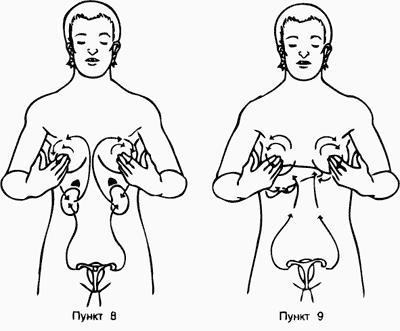 Сксуальный массаж фото фото 136-723